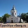 Официальный сайт Выборгской епархии Русской православной церкви